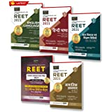 REET (RTET) Level 2 SST Stream Combo Of Samajik Adhyayan Book + English Book + Hindi Book + Bal Vikas Book + All Subjects Pra