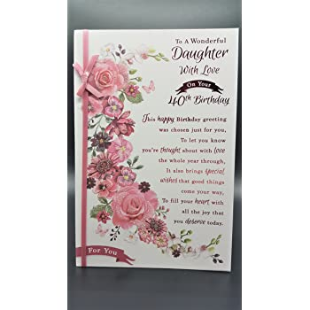 Large Beautifully Worded Wishing A Wonderful Daughter A Very