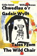 Chwedlau o'r Gadair Wyllt - Tales From the Wild Chair (Welsh Edition) Kindle Edition