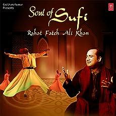 Soul of Sufi Rahat Fateh Ali Khan