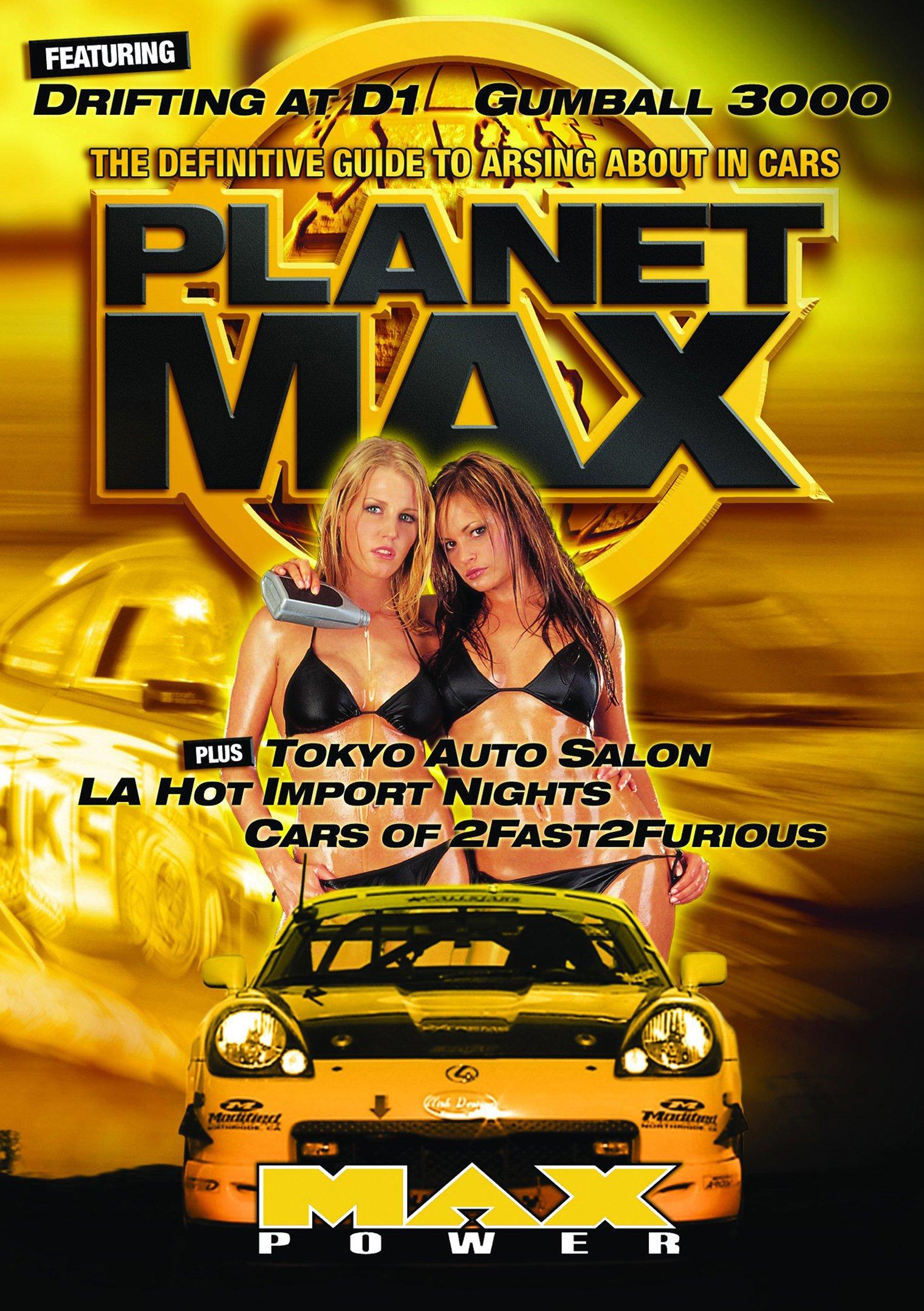 Max Power Planet Max [Edizione: Francia]