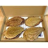 50 Gramm NANO (ca.10cm/ca.50Stück) Seemandelbaumblätter original A-Markenware von SMJS-Cambodia +++BLITZVERSAND+++ Seemandellaub Catappa Leaves