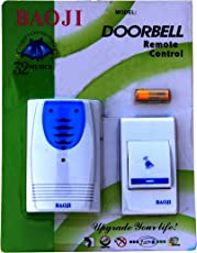 Super-It Wireless Remote Control Door Calling Bell (Color and Design May Vary)