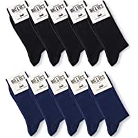 Mens Socks (5 or 10 Pair Pack) by Mat & Vic's Cotton Classic Comfortable Breathable
