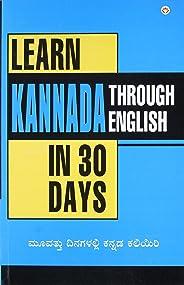 Learn Kannada In 30 Days Through