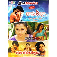 Rasaleela, Pagavenuka O Nijam, Rathi Rahasyalu 3-in-1 Movies DVD 1 Disc Pack with dts Digital Sound