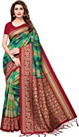 ANNI DESIGNER Art Decor Mysore Silk Saree with Blouse Piece(Multi Color)