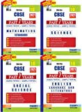 Shivdas CBSE Past 7 Years Solved Board Papers and Sample Papers Combo Pack for Class 10 Mathematics (STANDARD) Science…