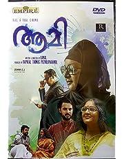 Aami -Malayalam DVD Movie