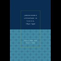 Judeo-Arabic Literature in Tunisia, 1850-1950 (Raphael Patai Series in Jewish Folklore and Anthropology) (English…