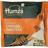 Humza Premium Food Products Chicken Samosa, 325g (Frozen)