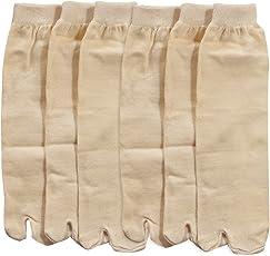Krystle Women's Cotton Skin Ankle Length Thumb Socks (Pack of 6)