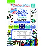 Oswaal CBSE Sample Question Paper Class 10 Mathematics Standard Book (Reduced Syllabus for 2021 Exam)