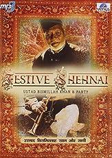 Festive Shehnai: Ustad Bismillah Khan and Party