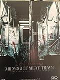 Midnight MId Train - Exklusiv Limited Steelbook Edition Uncut Deutsch - Blu-ray