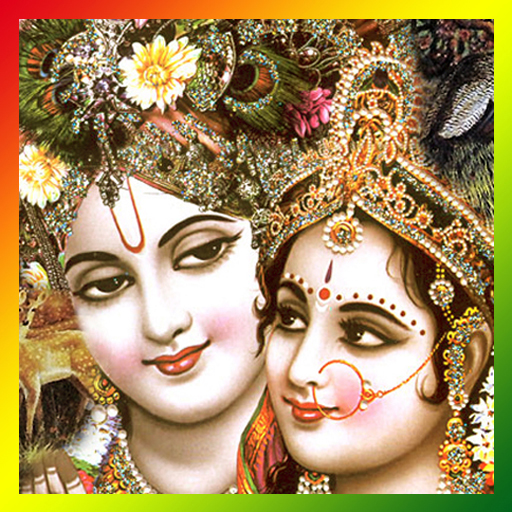 Radha Krishna Live Wallpaper Amazon Co Uk Appstore For Android
