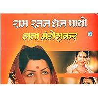 Ram Ratan Dhan Payo-Lata Mangeshkar - Indian Bollywood Music (Vinyl LP)