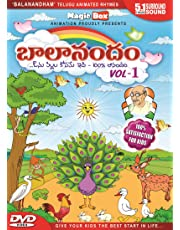 Bala Nandham - Telugu Animated Rhymes - Vol-1 [DVD]