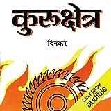 Kurukshetra (Hindi Edition)