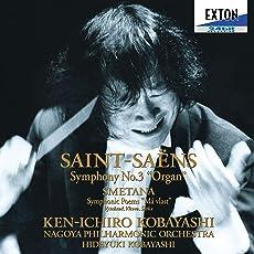 SAINT-SAENS: Symphony No. 3 in C Minor Op. 78 ''Organ'' & SMETANA Symphonic Poems ''Ma vlast''
