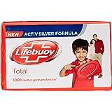 Lifebuoy Total Soap Bar, 125g (Pack of 4)