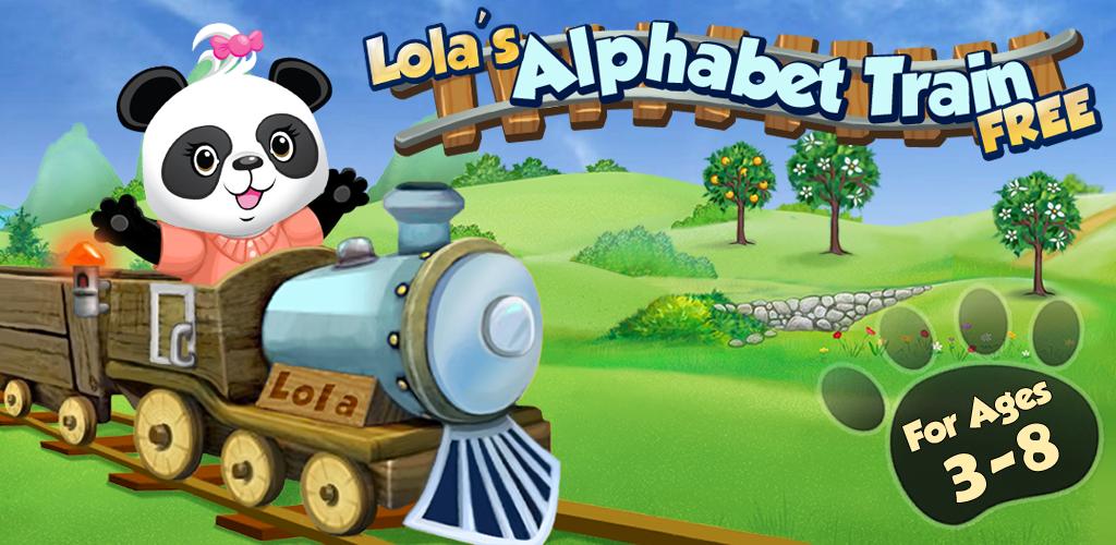 Lolas Alphabet Zug Lite - 2