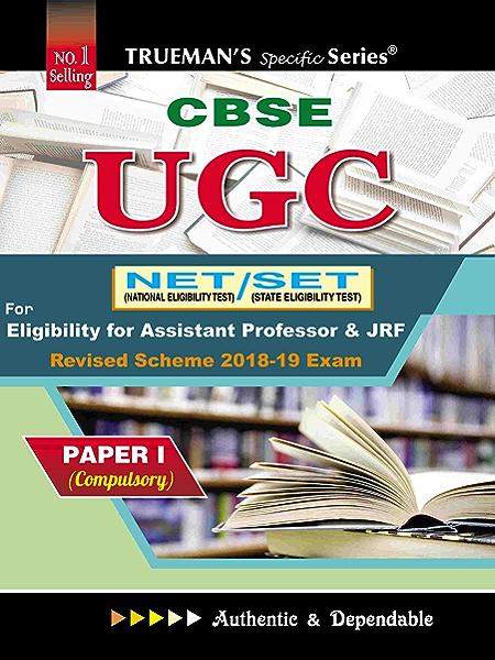 trueman ugc net paper 1 book pdf free download