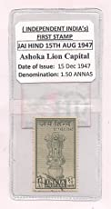 IHC 15th August 1947 Indipendent India's First Stamp