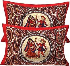 "RajasthaniKart Ethnic Dandiya Print Abstract 2 Piece Cotton Pillow Covers - 17""x 27"", Red"