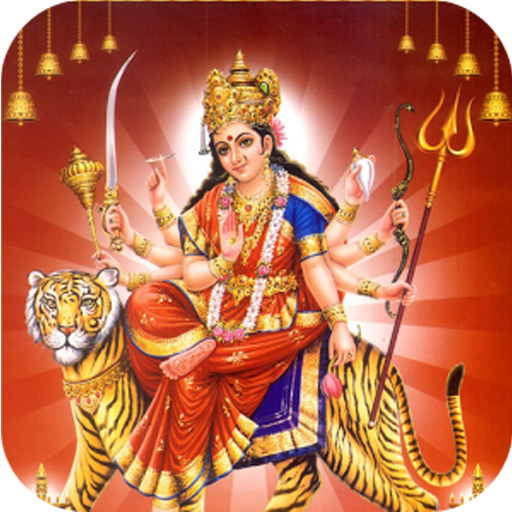 Durga Maa Live Wallpaper Hd Amazoncouk Appstore For Android