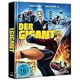 Der Gigant - An Eye for an Eye - Mediabook Cover B (+ DVD) [Blu-ray]