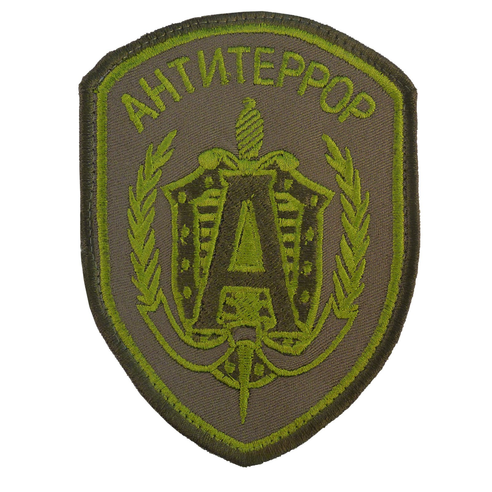 Olive Drab Green Spettsgruppa Alfa Russia Alpha Group Special Forces Hook-and-Loop Toppa Patch