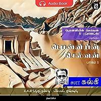 Ponniyin Selvan - Part 1 [The Son of Ponni, Part 1]