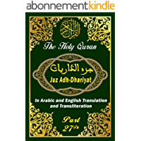 Juz 27 Adh-Dhariyat , The Holy Quran in arabic and english translation and transliteration: Part 27 th of The koran…