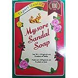 Mysore Sandal Soap, 125g