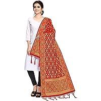 Sidhidata Textile Women's Banarasi Silk Dupatta (2.25 Meter)