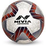 Nivia 8529 Leather Football, Size 1,  Multicolour