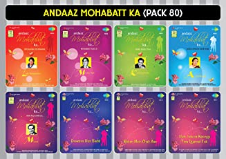 Andaaz Mohabatt Ka Pack 80 (Pack Of 8 Mp3S With 300+ Tracks, Biggest Artists, Retro Collection, Compilation Of Old Hindi Movie Songs)
