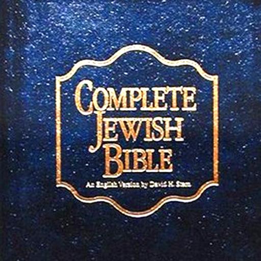 complete-jewish-bible-free-tanach-kindle-free-app