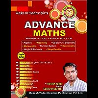 SSC Advance Maths (English)