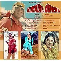 Himalay Se Ooncha/Bombay 405 Miles