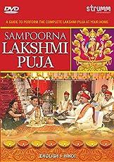 Sampoorna Lakshmi Puja