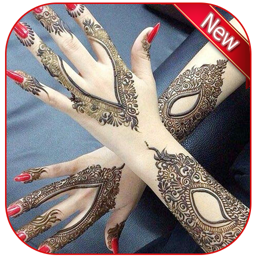 Simple Mehndi Designs 2018 Henna Mehndi Designs Amazon Co Uk
