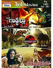 Master Godzilla Jurassic City Aranya Virudu 3-in-1 Telugu Horror Movie DVD