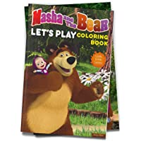 Masha And The Bear - Let's Play: Giant Coloring Book For Kids