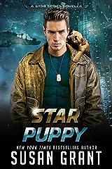 Star Puppy: a sci-fi romance novella (Star Series Book 5) Kindle Edition