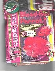 Hikari Blood Parrot Pellets, Red, 600 g (Mini)