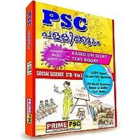 PSC Pallikkodam