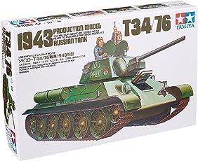 Tamiya - T34/76- 1943 Russian Tank