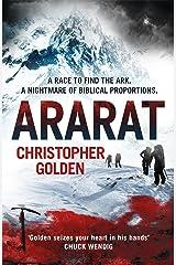 Ararat: a 2017 Bram Stoker Award winner Kindle Edition
